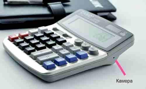ёКалькулятор с встроенной видеокамерой